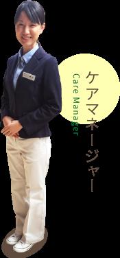 樫村 恵理子